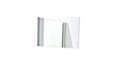 Spiegel TOWER passend zur Wäschekommode